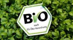 Deutsches Bio-Siegel
